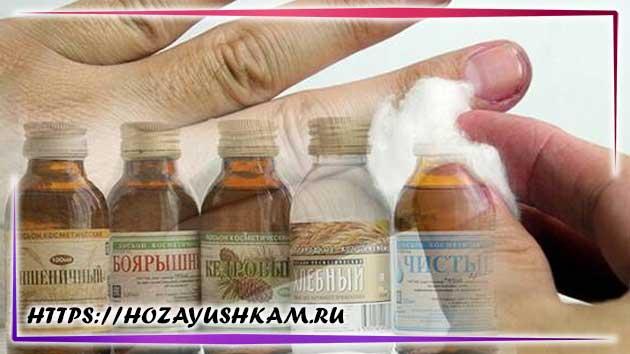 спиртовой лосьон поможет смыть краску для волос с кожи